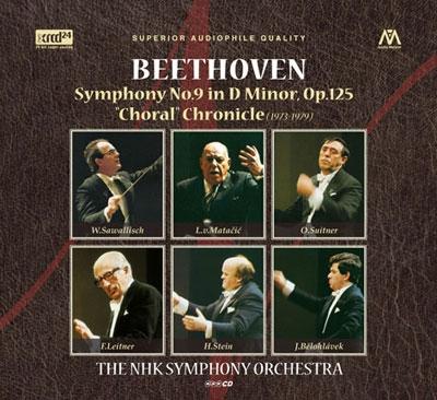 ベートーヴェン: 交響曲第9番「合唱」 1970年代編 [XRCD]<限定盤>