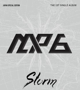 MAP6/Storm JAPAN SPECIAL EDITION (SILVER)[TSM6-5002]
