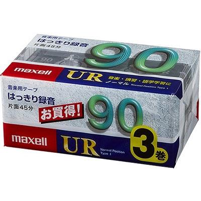 maxell カセットテープ 90分3本パック UR-90M 3P[UR90M3P]