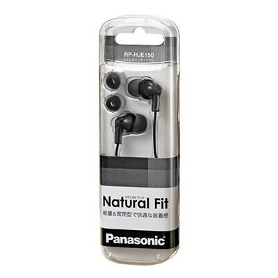Panasonic ステレオインサイドホン RP-HJE150 Black [RP-HJE150-K]