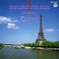 大橋節夫とハニー・アイランダース/スチール・ギター・ホリデイ ホリデイ・イン・フランス [CORR-10987]