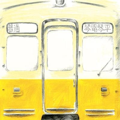 コトコトことでん/赤い電車 (ver. 追憶の赤い電車)<通常盤> 12cmCD Single