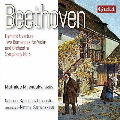 ベートーヴェン: 交響曲第5番 《運命》