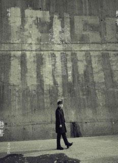 Love Letter: 5th Mini Album CD