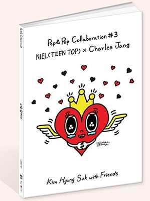 Niel (TEENTOP)/Kim Hyung Seok with Friends: Pop &Pop Collaboration #3 Niel (Teen Top) X Charles Jang[L200001707]