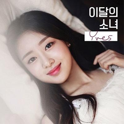 Yves (B Ver.) (Reissue) 12cmCD Single
