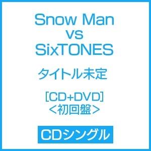 タイトル未定 [CD+DVD]<初回盤> 12cmCD Single