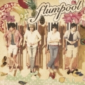flumpool/MW 〜Dear Mr. &Ms. ピカレスク〜 / 夏Dive<通常盤>[AZCS-2005]