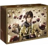 神の雫 DVD-BOX DVD