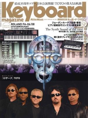 Keyboard magazine 2014年4月号 SPRING [MAGAZINE+CD]
