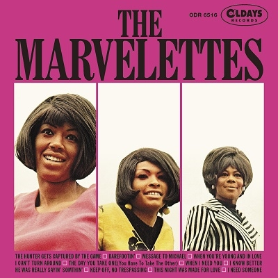 マーベレッツ CD