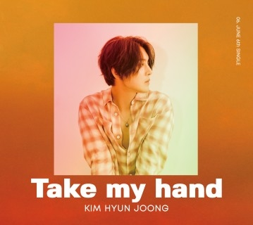 Kim Hyun Joong (SS501/リーダー)/Take my hand (Type-A) [CD+DVD][DNME-0036]