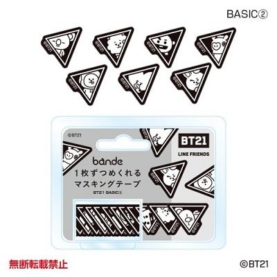BT21 bande 1枚ずつめくれるマスキングテープ BASIC(2) Accessories