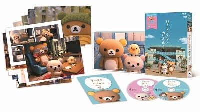 リラックマとカオルさん 大型ポストカードセット(13枚)付ボックス<大型ポストカードセット(13枚)付限定ボ Blu-ray Disc