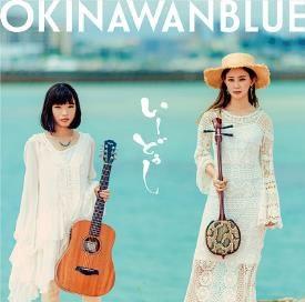 OKINAWAN NEO POP STANDARDS