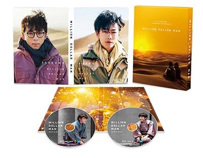 億男 豪華版 Blu-ray Disc