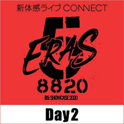 新体感ライブ CONNECT B'z SHOWCASE 2020 -5 ERAS 8820- Day1~5 【Day2】 Accessories