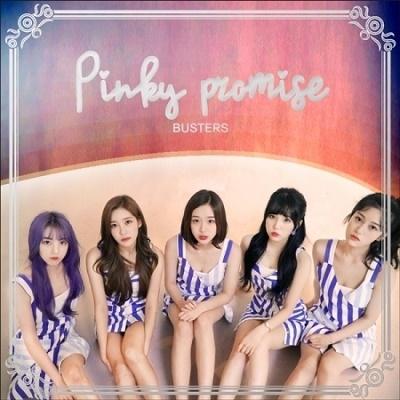 Pinky Promise: 3rd Mini Album (ランダムバージョン) CD