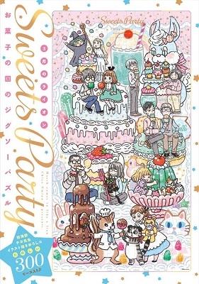3月のライオン 16<羽海野チカ描き下ろし「お菓子の国のジグソーパズル」付き特装版> COMIC