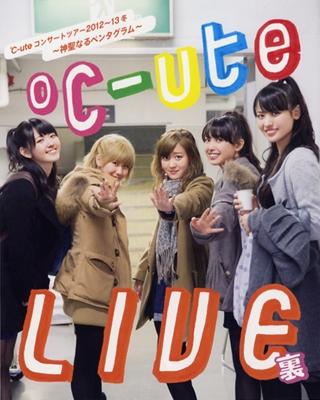 ℃-uteライブ写真集 「コンサートツアー2012-2013冬 ~神聖なるペンダグラム~」 裏 Book