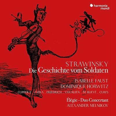 ストラヴィンスキー: 兵士の物語(ドイツ語版)