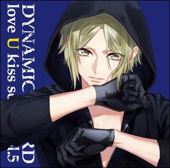 岡本信彦/DYNAMIC CHORD love U kiss series vol.5 〜珠洲乃千哉〜[HO-0279]