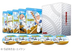 キャプテン コンプリートBlu-rayBOX Blu-ray Disc
