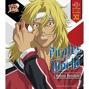安元洋貴/THE BEST OF U-17 PLAYERS XI Pirates of the World[NECM-10238]