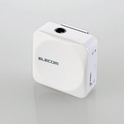 ELECOM Bluetoothレシーバー SMALL/ホワイト [LBT-PAR01AVWH]