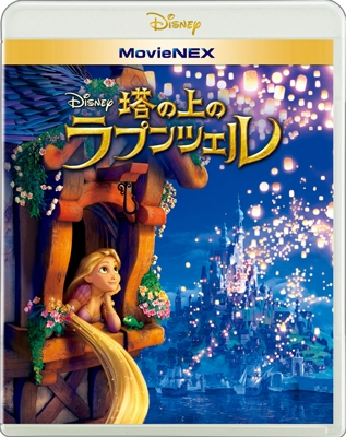 塔の上のラプンツェル MovieNEX [Blu-ray Disc+DVD] Blu-ray Disc