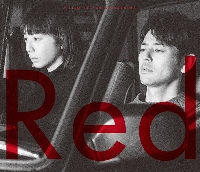 Red [Blu-ray Disc+DVD] Blu-ray Disc