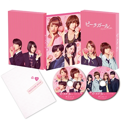 ピーチガール 豪華版<初回限定生産版> DVD