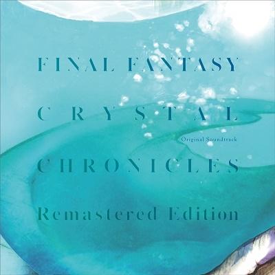 ファイナルファンタジー・クリスタルクロニクル リマスター オリジナル・サウンドトラック CD