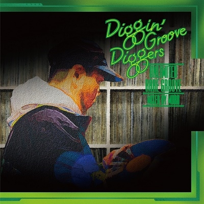"Diggin' ""Groove-Diggers"": Unlimited Rare Groove Mixed By MURO<タワーレコード限定> CD"