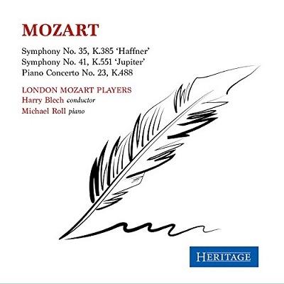 ハリー・ブレック/モーツァルト: 交響曲第35番「ハフナー」、第41番「ジュピター」[HTGCD209]
