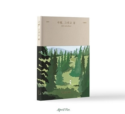 April, and a flower: 1st Mini Album (April Ver.) CD