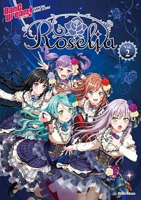 バンドリ! オフィシャル・バンドスコア Roselia Vol.2 Book