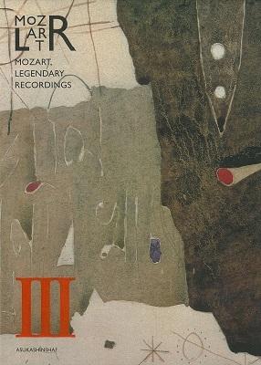 モーツァルト「伝説の録音」第3巻 [12CD+BOOK]