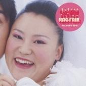 メリミー!! [CD+DVD]<初回限定盤>