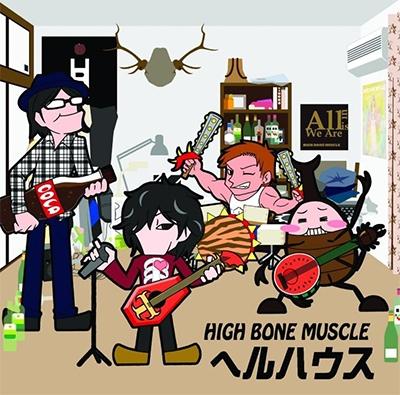HIGH BONE MUSCLE/ヘルハウス[IRIE-001]
