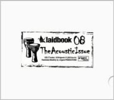 laidbook08 - The ACOUSTIC ISSUE CD