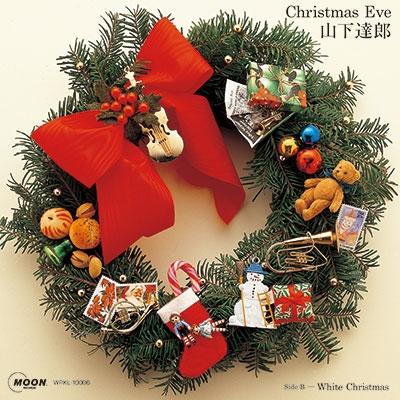 クリスマス・イブ (2020 Version)<完全生産限定盤/ホワイト・ヴァイナル> 7inch Single