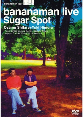 bananaman live Sugar Spot DVD