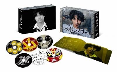 ニッポンノワール-刑事Yの反乱- DVD-BOX DVD