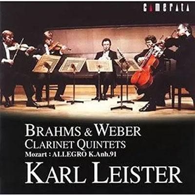 カール・ライスター/カメラータ・ベスト II :ブラームス:クラリネット五重奏曲 OP.115/ウェーバー:クラリネット五重奏曲 OP.34/モーツァルト:クラリネット五重奏曲断章「アレグロ」 K.ANH.