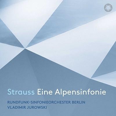 R.シュトラウス: アルプス交響曲