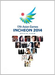 17th Asian Games Incheon 2014: Deluxe Edition [2CD+DVD][DC31079]