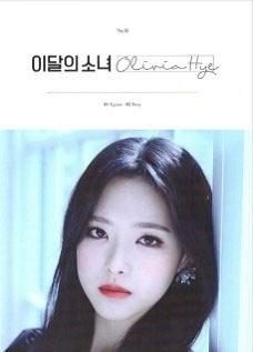 Olivia Hye: 1st Single (Reissue) 12cmCD Single