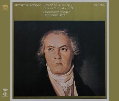 ヘルベルト・ブロムシュテット/ベートーヴェン: 交響曲全集<タワーレコード限定>[0301286BC]