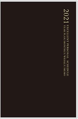 高橋書店 手帳は高橋 ビジネス手帳 〈小型版〉 7 [黒] 手帳 2021年 手帳判 ウィークリー クリアカバー 黒 No.146 (2021年版1月始まり)[9784471801465]
